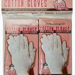Guantes de algodon de Mercadona - Comprar Online