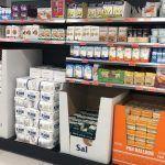 Bicarbonato precio de Mercadona - Comprar Online