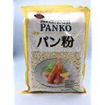 Panko en en Mercadona - Donde comprar On line